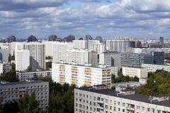 Miasto krajobraz - południowy zachód Moskwa. Rosja Zdjęcie Stock