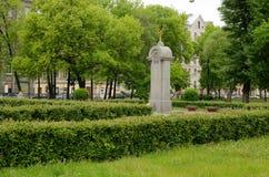 Miasto kwadrat zwany Turgenev Zdjęcia Royalty Free