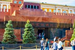 Miasto Moskwa Główny przyciąganie miasto Plac Czerwony, Lenin mauzoleum zdjęcia stock