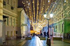 Miasto Moskwa Noc widok Kuznetsky Najwi?cej ulicy Rosja obrazy royalty free