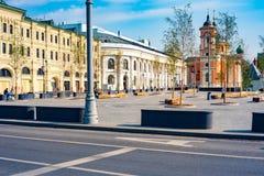 Miasto Moskwa stary Gostiny Dvor, Varvarka ulica 22 09 2018 obraz royalty free