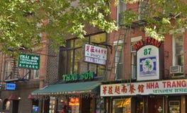 Miasto Nowy Jork Chinatown NYC Restauracyjny Wietnamski Karmowy Wykazywać tendencję Je fotografia royalty free