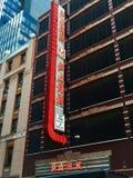 Miasto Nowy Jork garaż Zdjęcie Royalty Free