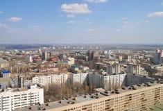 miasto panorama Obraz Royalty Free