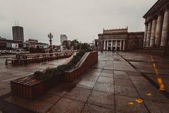 Miasto przed pałac kultura i nauka Zdjęcie Royalty Free