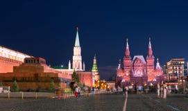 Miasto przy nocą Zdjęcia Royalty Free