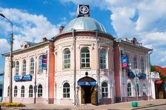 Miasto siedziba Święty Mikołaj w Veliky Ustyug, Vologda region zdjęcie royalty free