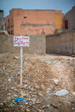Miasto teren degradaded w Agadir, Maroko, Afryka Zdjęcie Stock