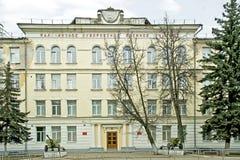 Miasto Tver. Kalinin Suvorov Militarna szkoła obrazy royalty free