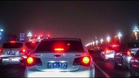 Miasto uliczny napędowy Pekin zbiory