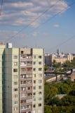 miasto widok Obraz Stock