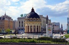 Miasto widoki Kazan Obraz Stock