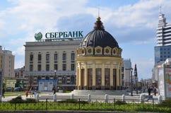 Miasto widoki Kazan Fotografia Royalty Free