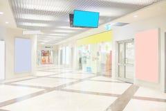 Miasto zakupy i rozrywki powikłana klasa w Serpukhov Obrazy Stock