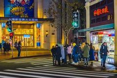 Miastowa nocy scena, Szanghaj, Chiny zdjęcia royalty free