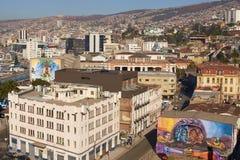 Miastowa sztuka Valparaiso Fotografia Stock