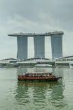 Miastowy krajobrazowy Singapur Fotografia Royalty Free