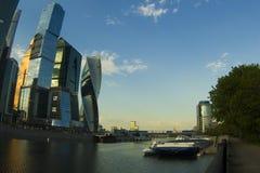 MIBC Moskwa - miasto przy zmierzchem Zdjęcie Royalty Free