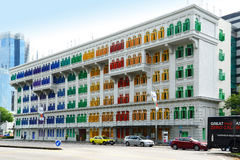 The MICA building in Singapore. SINGAPORE - JUNE 25: The MICA building on June 25, 2014 in Singapore. It was known as the Old Hill Street Police Station. This Royalty Free Stock Images