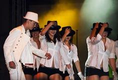 Michael Jackson Tribute Stock Photos
