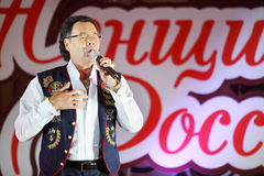 Michael Muromov sings Stock Image