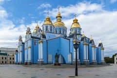 Michael s kloster kiev Royaltyfria Bilder