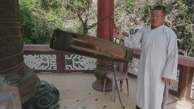Michaelita uderza w dzwon zbiory