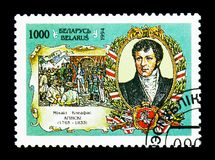 Michail Aginskiy (1765-1833), R 200th周年画象  库存图片