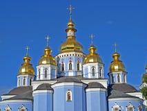 Michailovsky dourado uma catedral em Kiev. Fotos de Stock Royalty Free