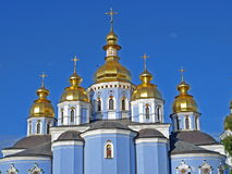 Michailovsky golden eine Kathedrale in Kiew. Lizenzfreie Stockfotos