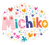 Michiko girls name decorative lettering type design Royalty Free Stock Photo
