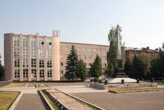 Michurinsky stanu Agrarny uniwersytet zdjęcia royalty free