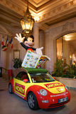 Mickey Mouse Exposition Royalty Free Stock Photo