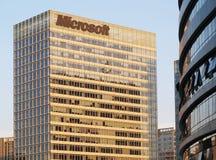 Microsoft-Gebäude Lizenzfreies Stockbild