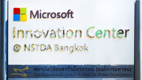 Microsoft innovation center installed outdoor Stock Photography