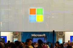 Microsoft lager royaltyfri bild