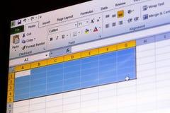 Microsoft Office przoduje podaniowego menu fotografia stock