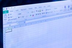 Microsoft Office przoduje podaniowego menu 3 obrazy stock
