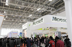 Microsoft's exhibition place. Customer experience the windows product on P&T/EXPO COMM CHINA 2008 Stock Photos