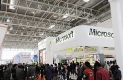 Microsoft's exhibition place Stock Photos