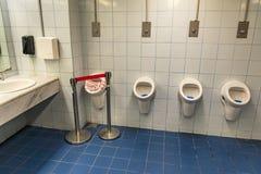 "Mictórios do †do toalete público ""- GRÉCIA avariado foto de stock"
