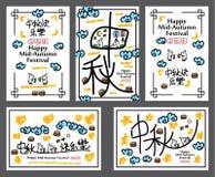 Mid-Autumn drawing card set Stock Photo