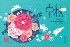 Free Mid Autumn Festival Stock Image - 95054241