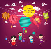 Mid Autumn Festival background with happy kids playing lanterns.  Stock Photography