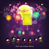 Mid Autumn Festival background with happy kids playing lanterns.  Royalty Free Stock Image