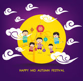 Mid Autumn Festival background with happy kids playing lanterns Royalty Free Stock Photography
