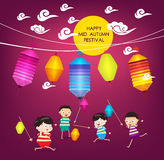 Mid Autumn Festival background with happy kids playing lanterns.  Stock Images