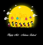 Mid Autumn Festival background with kids playing lanterns.  Stock Image