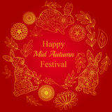 Mid autumn festival card royalty free illustration