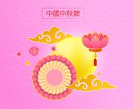 Mid autumn festival. Origami paper, decorative ornament. Lanterns, lotus. royalty free illustration